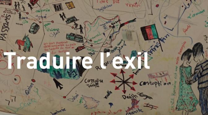 Parution : Traduire l'exil, Plein Droit 124, Mars 2020